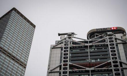 HSBC pourrait supprimer 10.000 postes supplémentaires